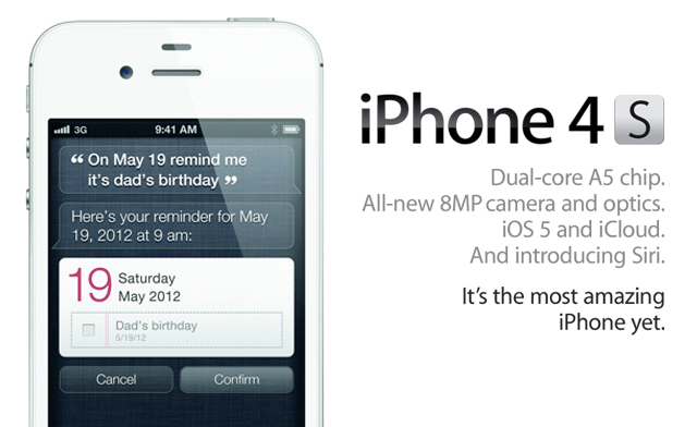 No iphone 5 but the iPhone 4S with siri is still awesome